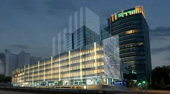Andersia Business Center