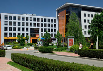 Business Park Sofia Building 1
